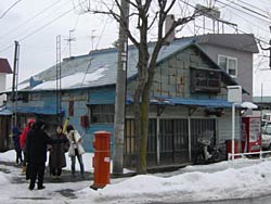 realtokyo18-03