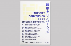 thecityconversion-01