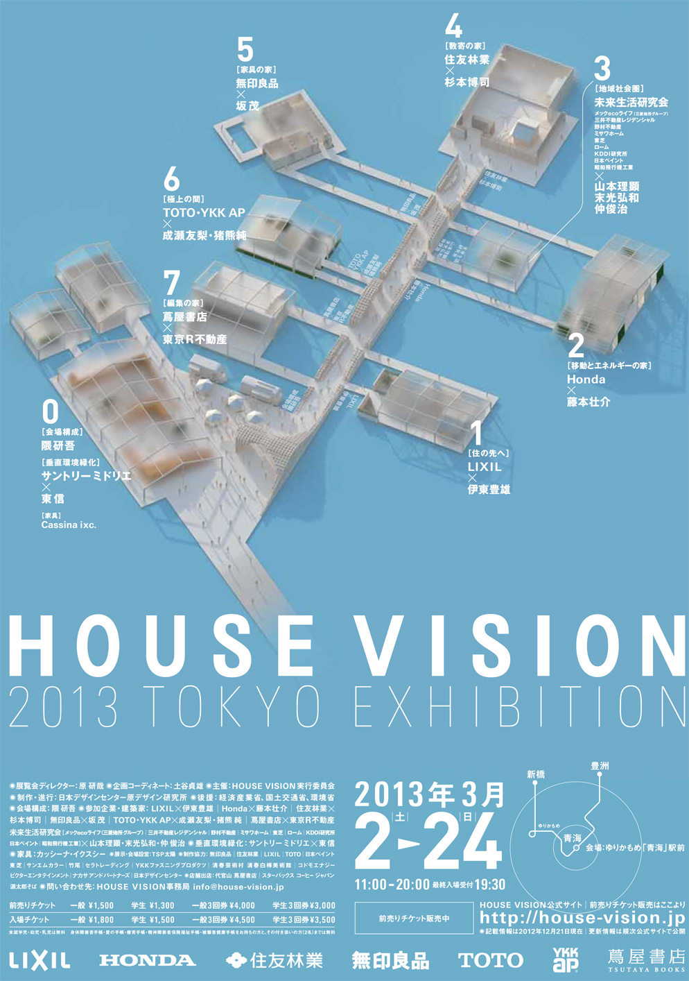 14housevision