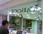 空港のカフェ。浸透する仕事場。