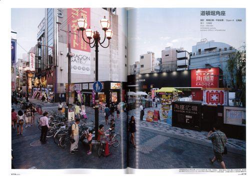 Shinkenchiku1310-2