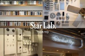 starlabphoto